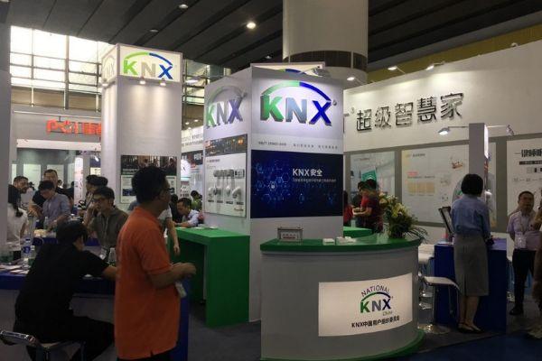 intelligens épületek: kiállítás kínában